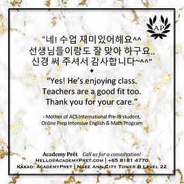AcademyPret Testimonials_12.jpg