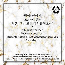 AcademyPret Testimonials 28.jpg