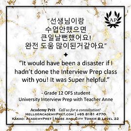 AcademyPret Testimonials_1.jpg
