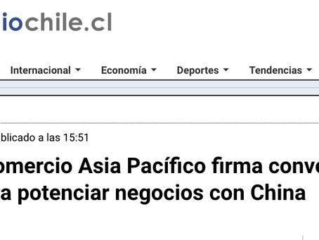 Cámara de Comercio Asia Pacífico firma convenio con The Foodlinks para potenciar negocios con China