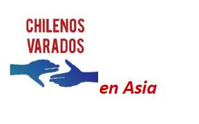 Carta Agradecimiento Chilenos varados