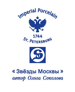 Sokolova  3  .jpg