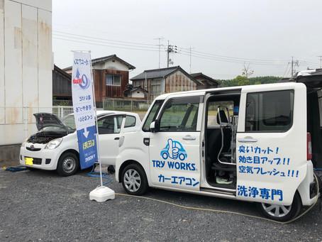 山口銀行様社用車施工。