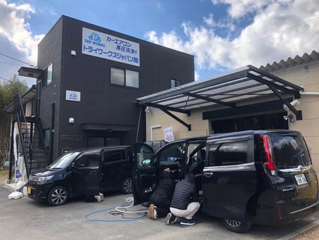 TRY WORKS遠賀、下関中央店 研修中。