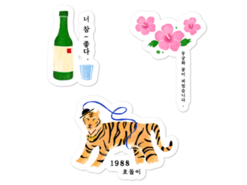 retro seoul *sticker sheet*