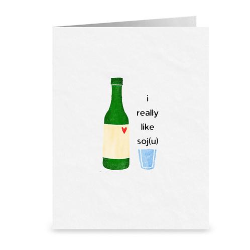 """""""i really like soj(u)"""" greeting card"""
