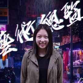 Qingyuan Peng