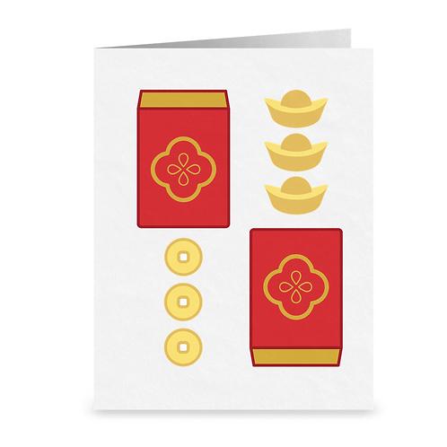 prosperity | Lunar New Year | greeting card