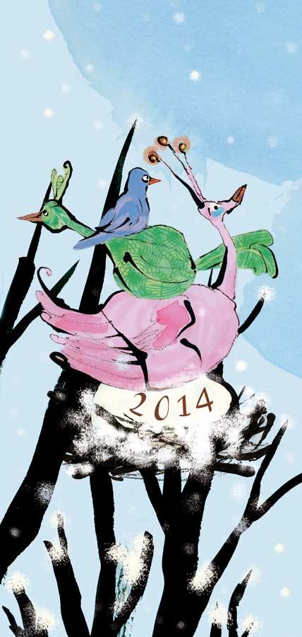 Neujahrskarte 2014