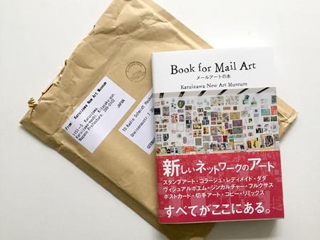 Überraschungspost aus Japan