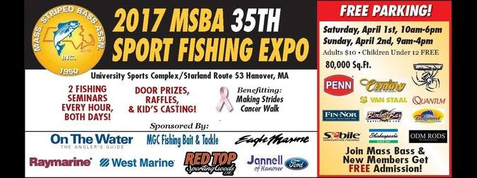2017 MSBA 35th SPORT FISHING EXPO