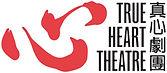THT_logo_20130402_small.jpg