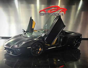 Lamborghini Avantador Limited Edition
