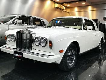 Rolls Royce Cornish |||