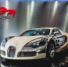 Bugatti Veyron (One of Seven)