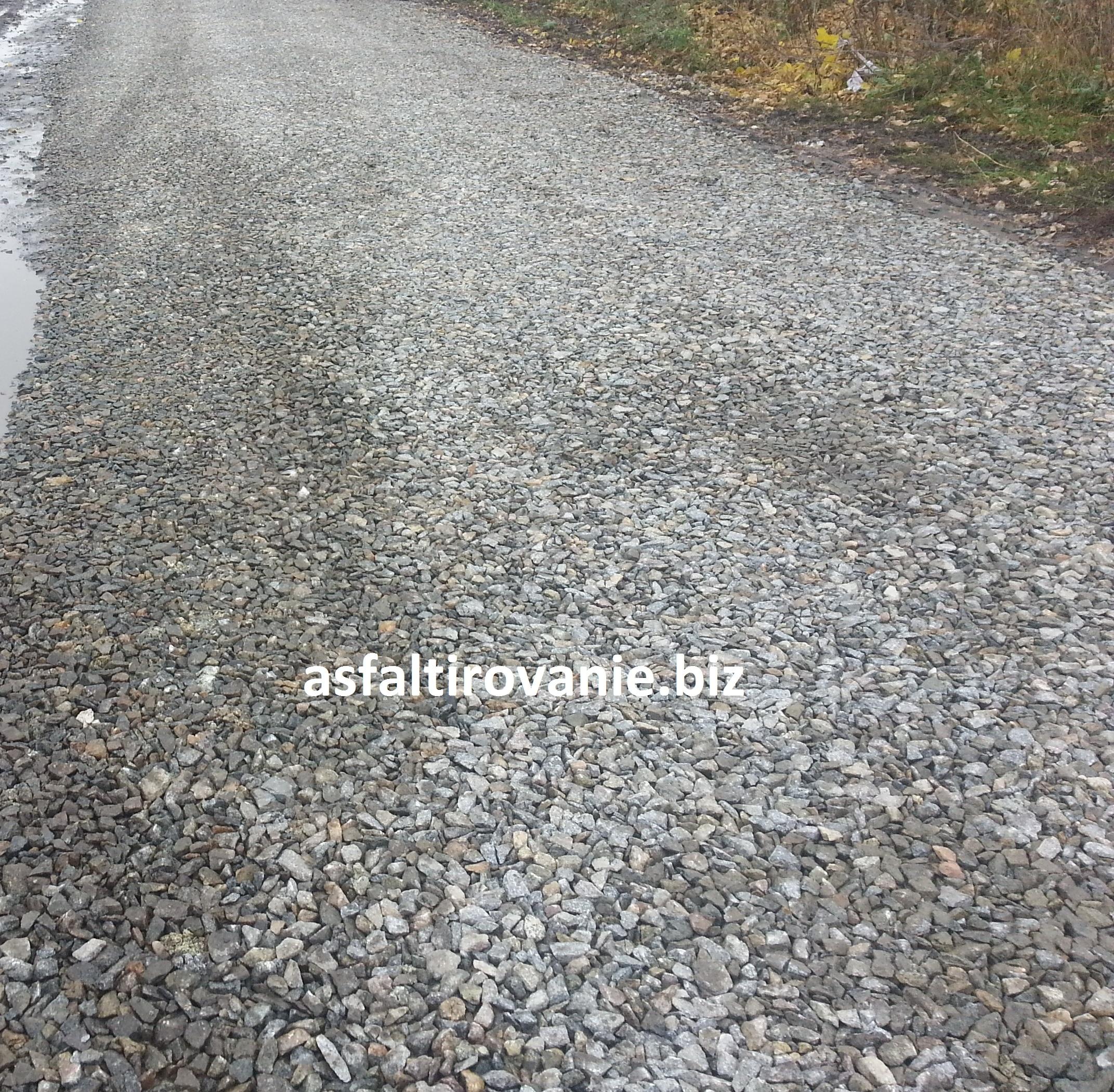 Отсыпка дороги из щебня