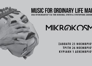 Music For Ordinary Life Machines • Documentary