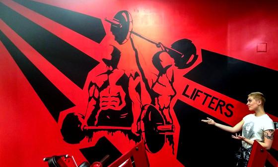 Gym Mural 2