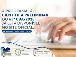 Confira a programação completa do CBA 2018 no site oficial do evento
