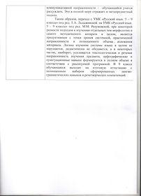 Perekhod_13.jpg
