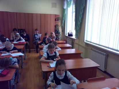 Конкурс  «Юный литератор»,  для учащихся 2 классов