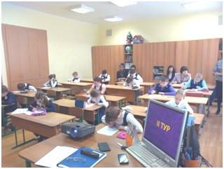 Протокол проведения конкурса  «Знатоки родного края» среди учащихся 3 классов, 11.02.18 г.