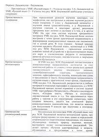 Perekhod_12.jpg