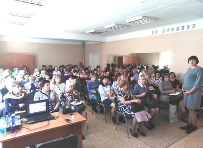 Авторский семинар И.В.Ивановой для учителей начальной школы