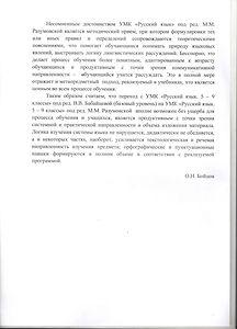Perekhod_11.jpg