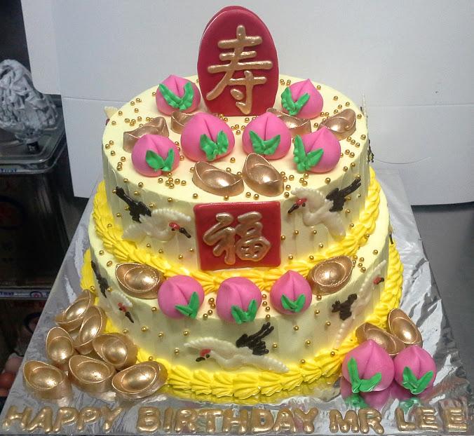 Birthday Cake Grandpa