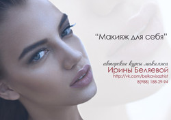 foto Emir Kadirov