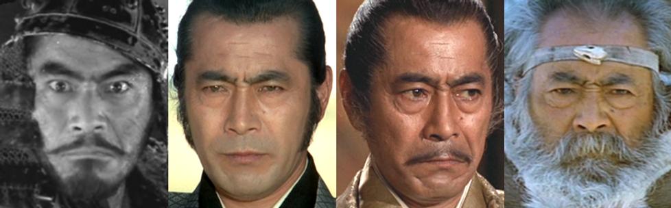 Toshiro Mifune 1997