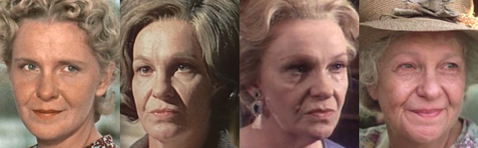 Geraldine Page 1987