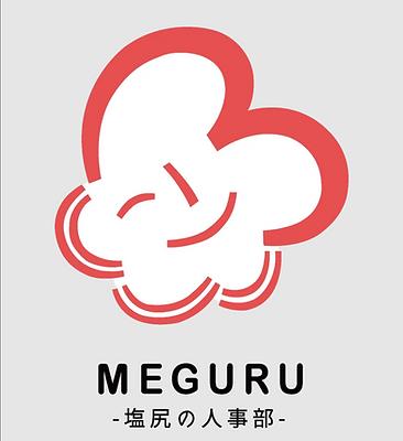MEGURU.png