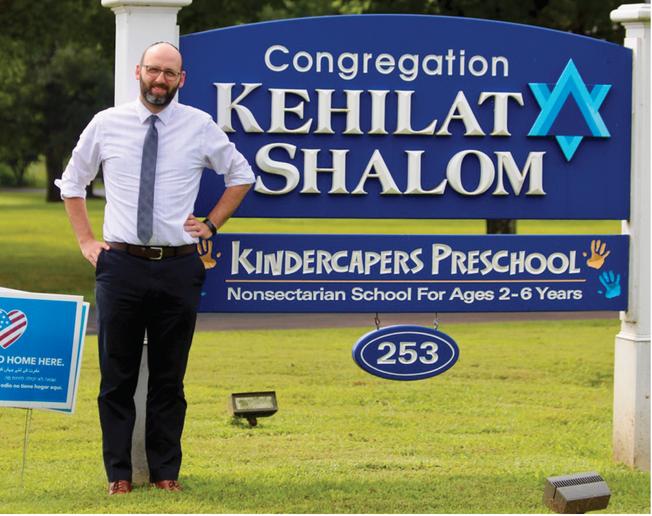 Meet Kehilat Shalom's New Rabbi