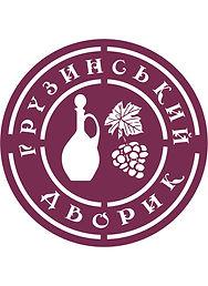 Logo-New-Gruzinsky-Dvorik-03.jpg
