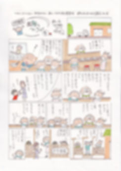 vol.8②.jpg