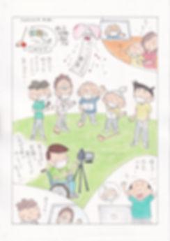 vol.8③.jpg
