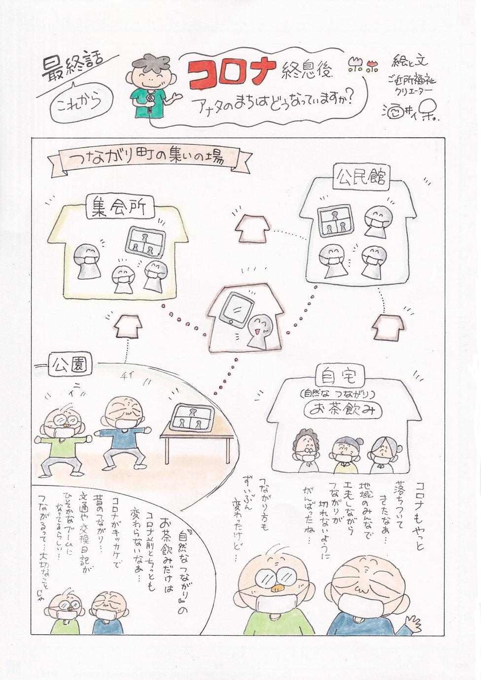 vol.24③.jpg