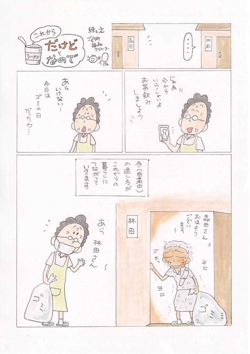 vol.19③.jpg