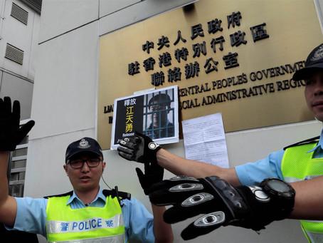 香港示威者要求释放江天勇!
