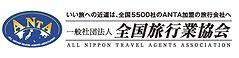 anta_logo_namecard%5B1%5D_edited.jpg