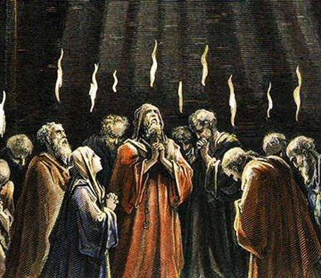 Why Did the Disciples Have to Wait Until Pentecost?