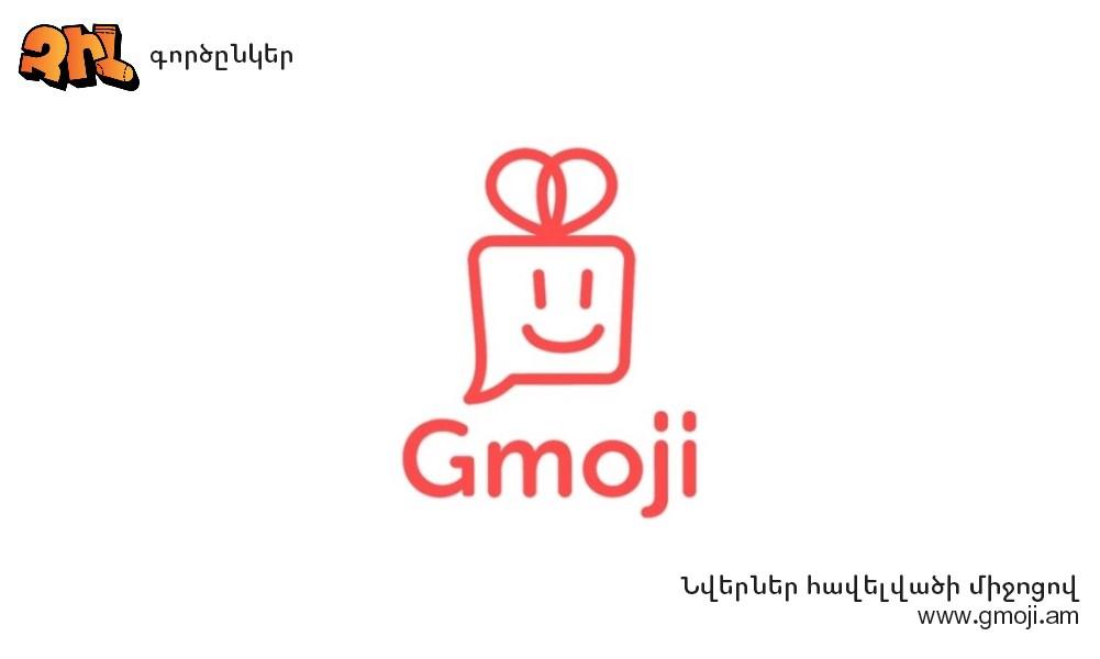 Gmoji