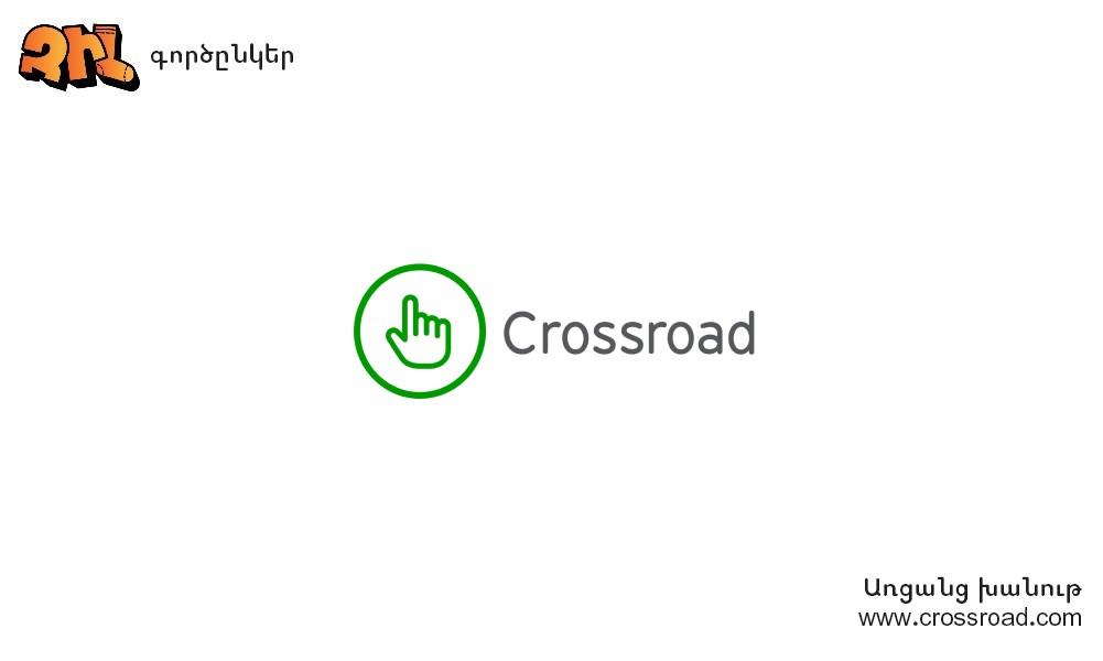 Crossroad.com