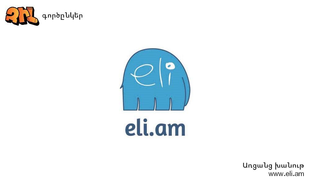 eli.am