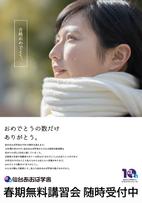 スクリーンショット 2020-04-02 14.59.56.png