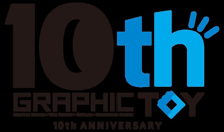 10周年会社ロゴ新2.png