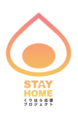 stayhome_pj_logomark.png