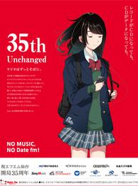 FM仙台kahoku15DN.jpg